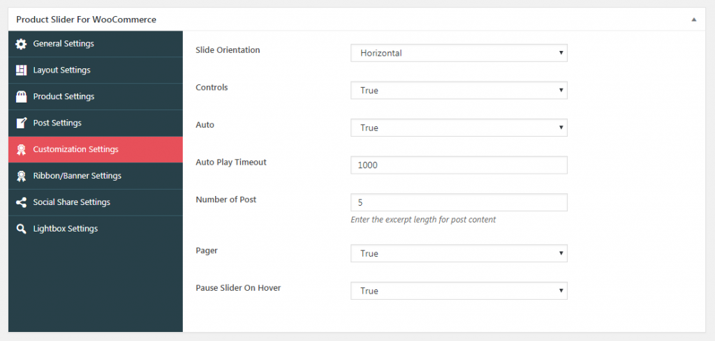 Customisation settings